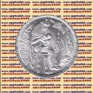 """1979 Egypt Egipto Египет Ägypten Silver Coins """"F.A.O (Nutrition and Health)"""",1 P"""