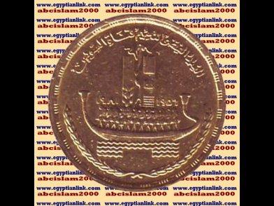 "1981 Egypt Egipto �гипе� �gypten Gold Coins "" Suez Canal Nationalization "", 1 P"