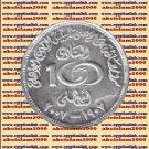 "2007 Egypt Egipto Египет Ägypten Silver Coin ""The Ahly Sporting Club"",5 P,KM#981"