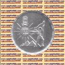 "2002 Egypt Egipto Египет Ägypten Silver Coins "" 1952 Revolution "",#KM910,1 Pound"