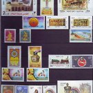 "Egypt, Ägypten, Egipto مصر  ""MNH"" Every Stamp Issued in Egypt in Year 2001"