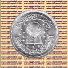 """2006 Egypt Egipto Египет Ägypten Silver Coin """"The Academy of Arabic Language""""5 P"""