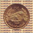 "1960 Egypt Egipto Mısır Египет Ägypten Gold Coins "" The High Dam "",5 P,KM#402"