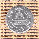 """1997 Egypt Egipto Египет Ägypten Silver Coin """" Arab Land Bank """" #KM848 ,5 Pound"""