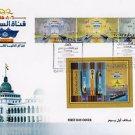 "Egypt Egipto Египет Ägypten 2015 ""MNH""NEW SUEZ CANAL EGYPT 2015,First Day cover."