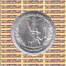 "1998 Egypt Egipto Египет Ägypten Silver Coins "" The October War "" #KM857 , 1 P"