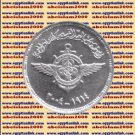 """2004  Egypt Egipto Египет مصر silver coins """"Egyptian Scouting Movement """",1 P"""