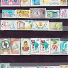 """Egypt, Ägypten, Egipto مصر  """"MNH"""" Every Stamp Issued in Egypt in Year 1986"""