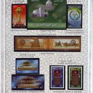 "Egypt Egito Egipto Egitto Mısır مصر Ägypten ""MNH"" Year 2008 complete year set"