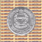 "2007 Egypt Egipto Mısır Египет Ägypten Silver Coins ""The Air Forces"" ,1 Pound"