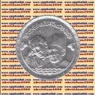 "1983 Egypt Egipto Египет Ägypten Silver Coins "" 2 Poet's Shawky and Hafez "",1 P"