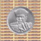"""1998 Egypt Egipto Египет Ägypten Silver Coin """"Muhammed Metwaly El-Shaarawy"""",1 P"""