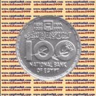 """1998 Egypt Egipto Египет Ägypten Silver Coins """" The National Bank Of Egyp t"""",1 P"""