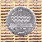 """1999 Egypt Egipto Ägypten Silver Coins""""Cairo metro crosses under Nile river"""" 5 P"""