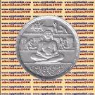 """1979 Egypt Egipto Египет مصر Silver Coins """" Egyptian Real estate Bank """" ,1 P"""