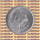 """1993 Egypt Egipto Египет Ägypten Silver Coin """"20 year of October War"""",5 P,#KM812"""