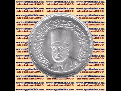 "1993 Egypt Egipto �гипе� �gypten Silver Coins ""Birth of Talaat Harb"", 5 P,KM#837"