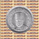 "1993 Egypt Egipto Египет Ägypten Silver Coins ""Birth of Talaat Harb"", 5 P,KM#837"
