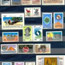 "Egypt, Ägypten, Egipto مصر ""MNH"" Every Stamp Issued in Egypt in Year 2000"