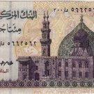"EGYPT Египет Ägypten New 200 Pounds,2015 "" Tarek Hasssan Amer "",Replacement,P 69"