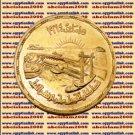 "1964 Egypt Egipto Египет Ägypten Gold Coin "" Deviation of Nile Flow "",5 P,KM#408"