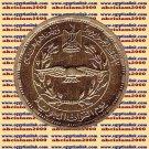 "1997 Egypt Egipto Mısır Египет Ägypten Gold Coins "" G. J. of the Air Force "",1 P"