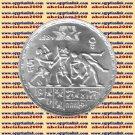 "1984 Egypt Egipto مصر  Ägypten Silver Coins ""Los Angeles Olympics""KM#558  ,5 P"