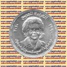 "2010 Egypt مصر Egipto Silver Coins ""Egypt First Lady Suzanne Mubarak "", 5 Pound"