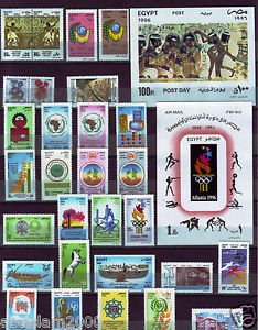 """Egypt Egipto Mısır �гипе� �gypten """"MNH"""" Every Stamp Issued in Egypt in Year 1996"""