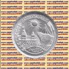 "1976 Egypt Egipto Ägypten Египет Silver Coins ""Reopening of the Suez Canal"",1 P"