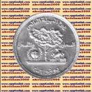 """2006  Egypt Egipto Египет Ägypten Silver Coins, """" World Environment Day """", 5 P"""