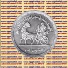 """2004 Egypt Egipto Египет Ägypten Silver Coin """" Military Production """" #KM934 ,1 P"""
