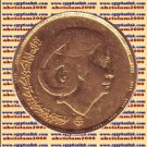 """1976 Egypt Egito Egipto Египет Ägypten Gold Coins """" Om Kaltthoum """",1 P , KM#456"""