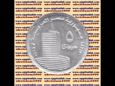 "2010 Egypt Egipto �гипе� �gypten Silver Coins "" The Egyptian Television "", 5 P"
