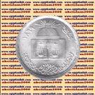 """1980 Egypt Egipto Египет Ägypten Silver Coin""""Faculty of Law-Cairo Uni""""1 P,#KM515"""