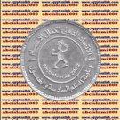 """2002 Egypt Egipto Ägypten Silver Coins """" World Body Building Championship """", 1 P"""