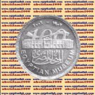 """2002 Egypt مصر Egipto Silver Coins """" The Egyptian museum"""",#KM904 ,1 P"""