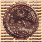 "1976 Egypt Egipto Египет Ägypten Gold Coin ""Reopening of Suez Canal' ,5 P,KM#460"