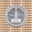 "1984 Egypt Egipto Египет مصر Silver coin "" Egyptian Radio Broadcasting"",5P"