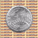 """1986 Egypt Egipto مصر Ägypten Silver Coins """" Census of 1986 """" ,5 P , #KM603"""