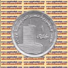 "2010 Egypt Egipto Mısır Египет Ägypten Silver Coins "" Egyptian Television"" 1 P"