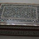 Egyptian Египет Ägypten,Islamic Mother of Pearl Mosaic Inlaid Wood Jewelry Box