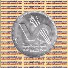 "1984 Egypt Egipto Египет Ägypten Silver Coins ""Fine Arts Faculty-Helwan Uni"",1 P"