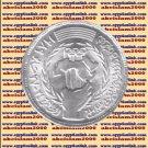 "1989 Egypt Egipto Египет Ägypten Silver Coins, "" First Arab Olympics games"", 5 P"