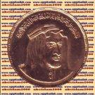 """1976 Egypt Egito Egipto Египет Ägypten Gold Coins """" King Faysal """",KM#458, 1 P"""