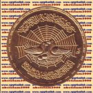 "1979 Egypt Egipto Египет Ägypten Gold Coins ""The Prophet's Hijrah "", 5 P, KM#496"