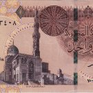 "Egypt مصر Ägypten New Issue 1 Pound,2016 ""Tarek Hassan Amer"", P 50 , Replacement"