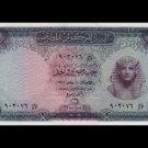 "Egypt Egito Egipto Egitto Mısır Египет Ägypten One Pound,1966 ""Ahmed Zendo"",P 37"
