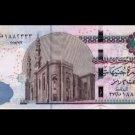 "Egypt Egipto Mısır مصر Египет Ägypten New Issue 10 Pound,2015 ""Hisham Ramez"",P64"