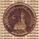 "1985 Egypt Egipto Египет Ägypten Gold Coins ""Conference of the Prophet life"",1 P"